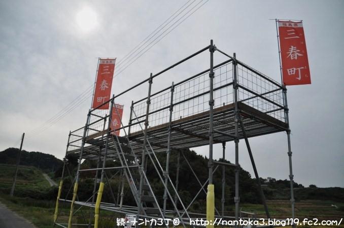 三春町斉藤地区