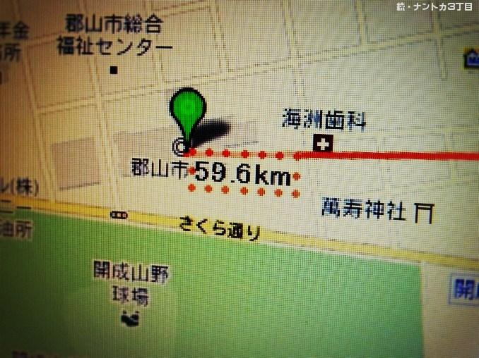 福島第1原発-郡山市役所の直線距離