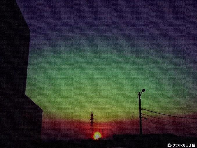 3月29日の夕日