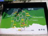 岡本から地図