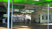 須磨浦公園駅②