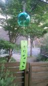 沖縄ガラス風鈴