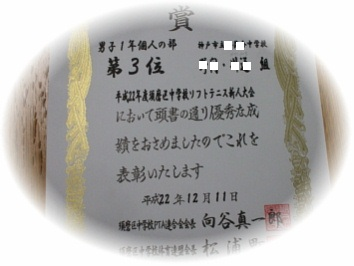 1214009.jpg