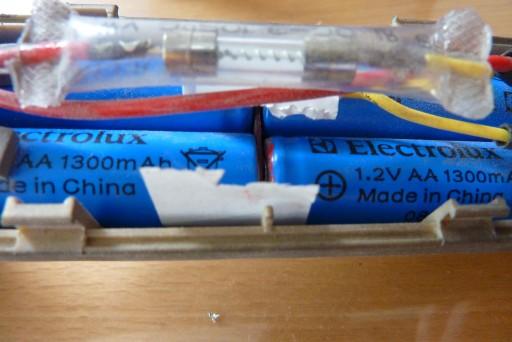 エルゴラピード サイクロン 2in1 ZB2811 電池 交換