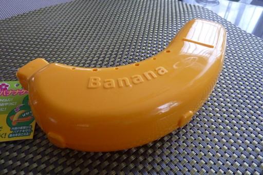 100円 バナナケース