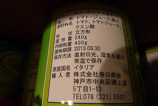 P1140416ss.jpg
