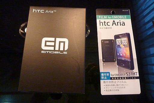 S31HT Aria 購入