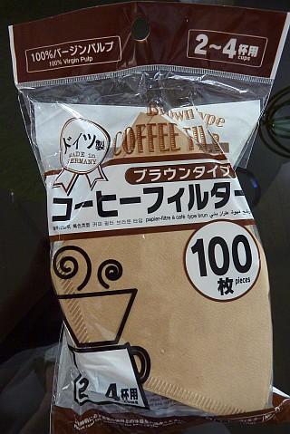 100円 コーヒーフィルター