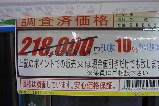 P1150994ss.jpg