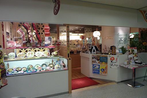 Zang MO 多摩センター店