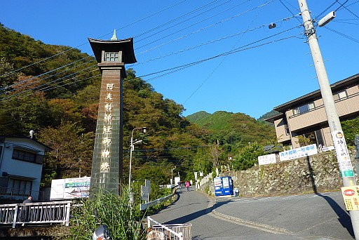 2011 10月 大山