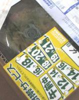 4_20110703232804.jpg