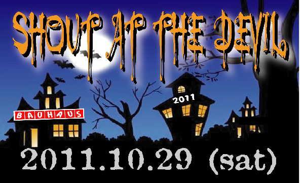 shout_at_the_devil_logo_banner2011_29.jpg