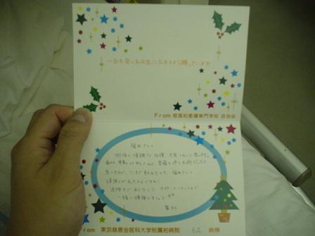 1222 クリスマスカード