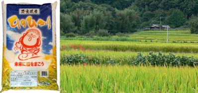 奈良の米 ヒノヒカリ