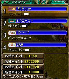 9 22 PV2