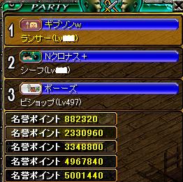 9 22 PV1