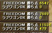9 30 GV3