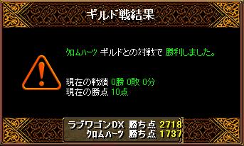 10 23 GV3