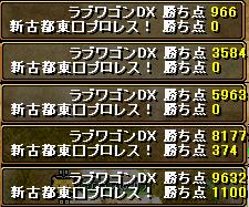 10 30 GV3