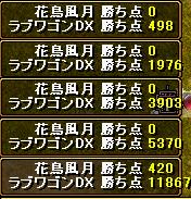 11 10 GV3