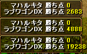 1 26 Gv3