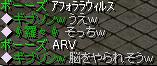 ARV.png