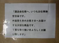 R1025601.jpg
