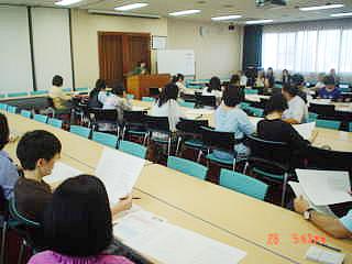 愛媛大学3