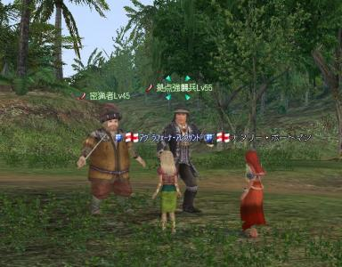 2009-08-05 密猟者