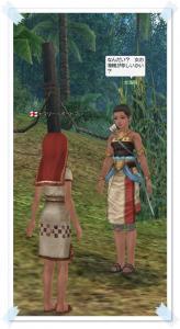 2009-08-17 女海賊