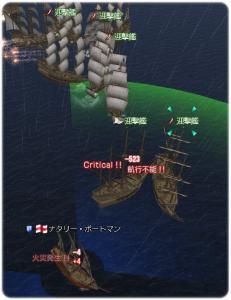 2009-08-24 戦い