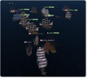 2009-08-30 海戦