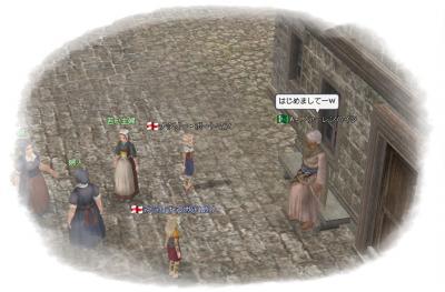2009-09-06 ファーさん