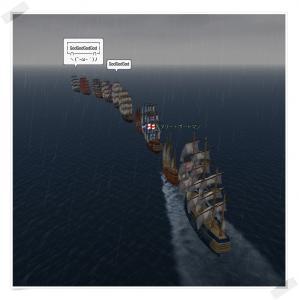 2009-09-12 大型船