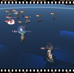 2009-09-13 旗艦