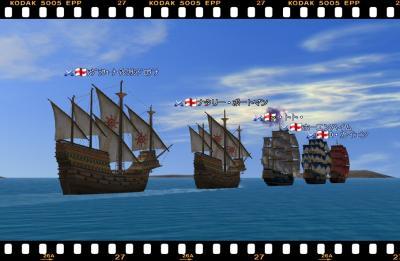 2009-09-13 大型船