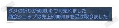 2009-09-18 ショップ売上