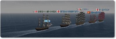 2009-09-21 艦隊