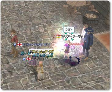 2009-09-25 得意技