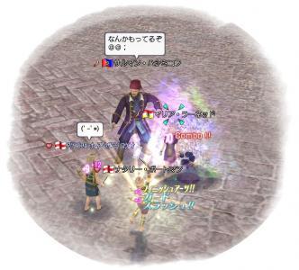 2009-09-27 決闘