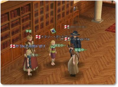 2009-09-28 図書館