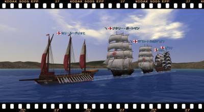 2009-09-30 艦隊