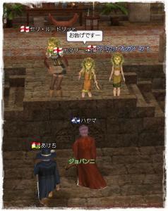 2009-10-01 お告げ