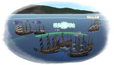 2009-10-02 模擬