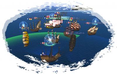 2009-10-04 大型船
