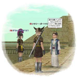 2009-10-11 かわいいお侍