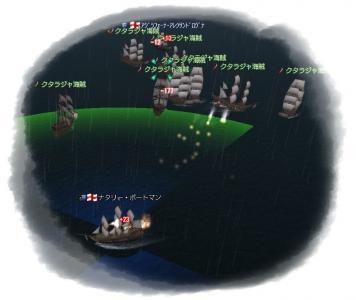 2009-10-12 クタラジャ海賊