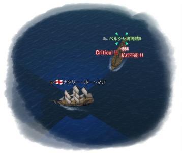 2009-10-12 ペルシャ海賊