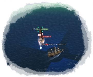 2009-10-15 海賊退治